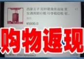 """(DV现场)东莞:买东西还能赚钱?已有多人被""""套牢"""""""