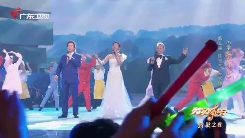 王宏伟、戴玉强、陈思思三位高音歌唱家强强联手,同台高唱《幸福在哪里》