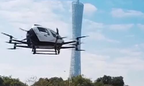 空中的士!广州打造全球首个空中交通试点城市