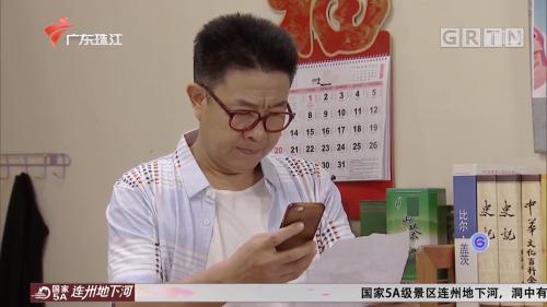 [HD][2019-12-22]外来媳妇本地郎:自作多情(上)