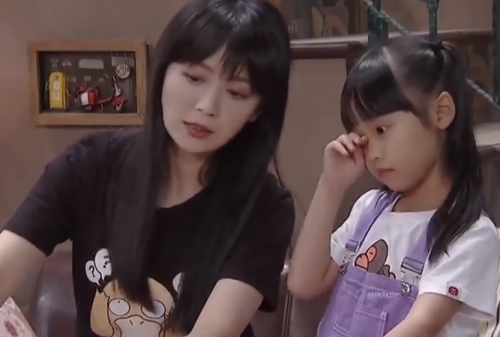[HD][2019-12-08]外来媳妇本地郎:妈咪爱蹭课(上)