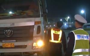 东莞:多部门联合执法查泥头车 竟遭到跟踪