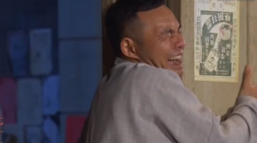 [2019-12-28]七十二家房客:橫財(上)