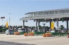 交通部:嚴禁強制或變相強制車輛安裝ETC
