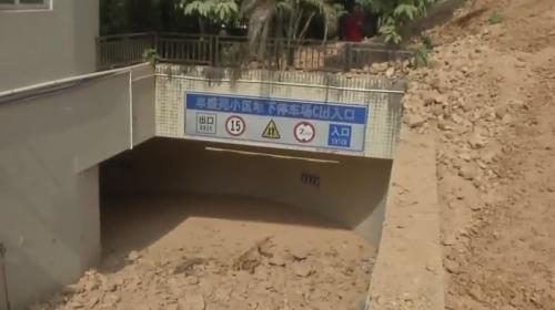 江门:地质灾害点整治再发山泥滑落 工人被埋