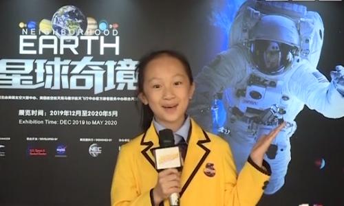 [2019-12-16]南方小记者:美国特展《星球奇迹》登陆广东科学中心