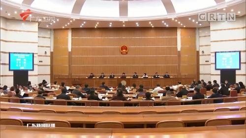 省十三届人大常委会第十六次会议召开 决定任命林克庆为省人民政府副省长