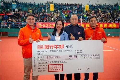 广州天河花市竞标:两千多人竞标 标王价超13万创新高