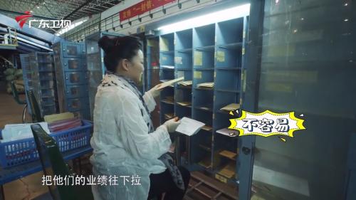 """王莉走進郵政局體驗""""勞動最光榮"""""""