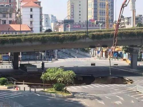 [HD][2019-12-02]今日关注:广州大道北:塌陷区域大部分被回填 留有救援通道