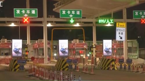 华南快速干线不再保留专门人工收费通道