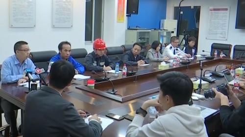 广州市举行发布会 通报塌陷救援情况