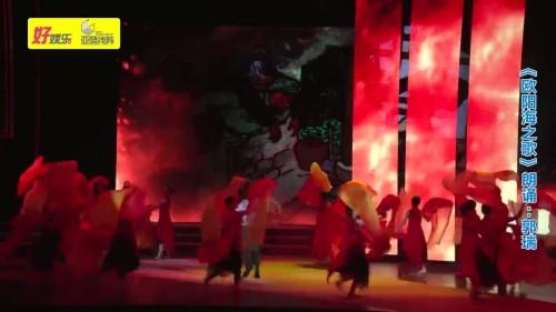 潮起珠江 風華文章 ——廣東文學70年經典作品賞析會