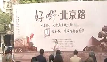 """广州越秀区 北京路步行街有计划""""南扩"""" 有望覆盖高第街"""