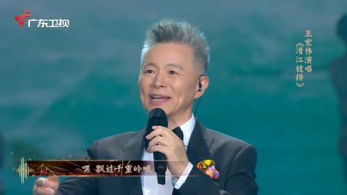 王宏偉挑戰土家族號子,氣勢磅礴高唱《清江放排》