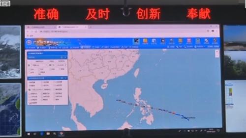 """广东:年末台风""""巴蓬""""生成 或联手冷空气带来降水"""