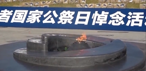 南京 国家公祭日:下半旗悼念死难者