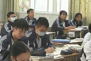 广州 广州市第一中学出现114例发烧病例