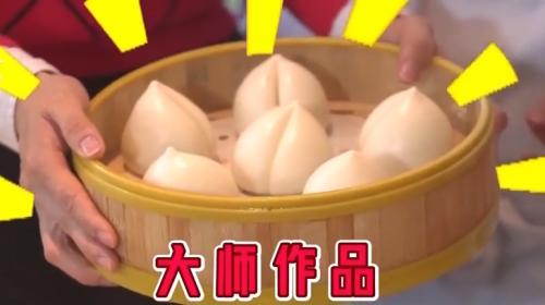 辣妈新春大挑战——寿桃包制作
