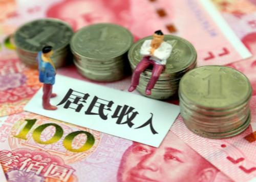 2019年广东居民人均可支配收入39014元 增8.9%