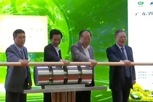 广东省生活垃圾分类技术研究中心正式成立