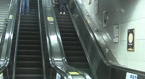 明起广州搭乘地铁需进行体温检测