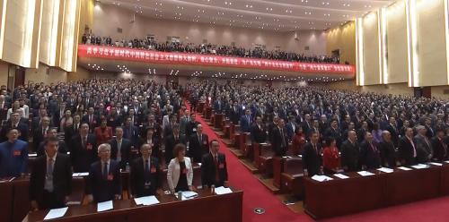 [HD][2020-01-12]今日关注:省政协十二届三次会议在广州开幕