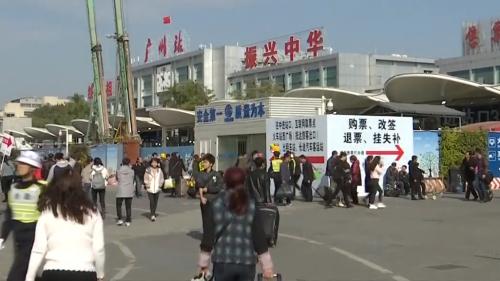 广东多地大幅降温 春运服务温暖人心