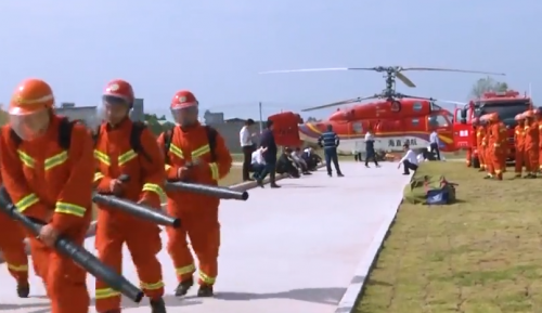 [HD][2020-01-19]广东视窗:广东2020春季森林航空消防工作正式全面展开