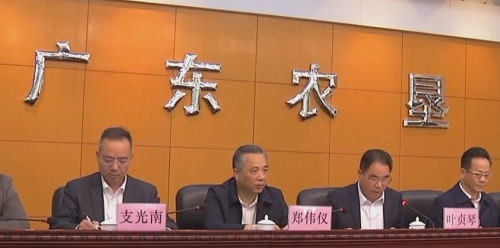 省委巡視組向被巡視黨組織反饋十二屆省委第五輪巡視情況(四)