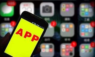 工信部公布15款侵害用户权益APP名单 瑞幸咖啡在列