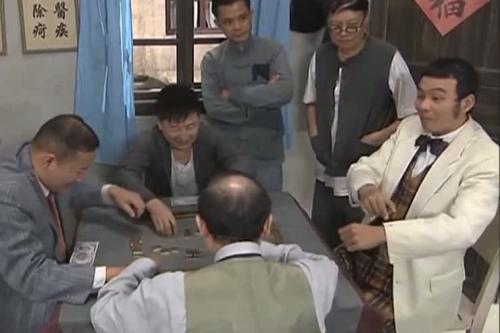 [2020-01-17]七十二家房客:新晋赌神(上)