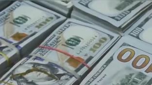现实版《人民的名义》家中藏2亿赃款两个多亿