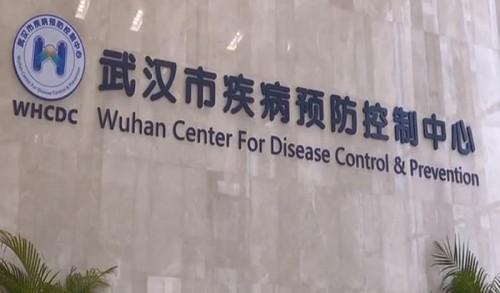 多地通报新型冠状病毒感染肺炎病例:武汉对进出武汉人员加强管控 遏制疫情扩散