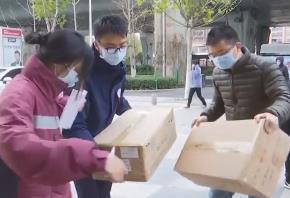 [HD][2020-01-28]今日关注:武汉:众多团体响应号召 为广东医疗队送物资