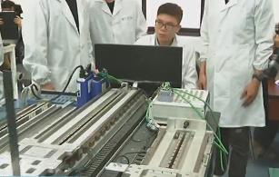 广工大:2项成果分获国家技术发明奖和科技进步奖二等奖