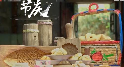 [HD][2020-01-27]老廣的味道:節慶