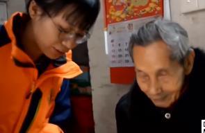 [HD][2020-01-22]社会纵横:蓝胤双 爱心帮扶 托起心中的暖阳