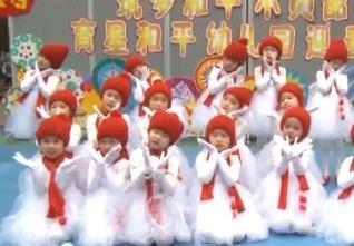 [2020-01-22]南方小记者:肇庆:暖冬广府迎新春,请到广东过大年