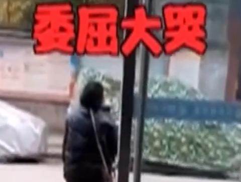 网闻:女子银行卡被扣15元 在派出所大哭数小时
