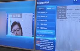[HD][2020-02-20]新闻故事:网上开庭
