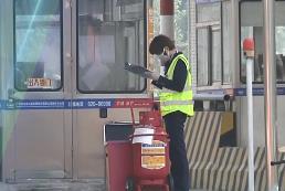 [HD][2020-02-22]今日關注:廣州市內高速測溫點撤銷 省界聯合檢疫站保留