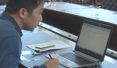 兴宁:中小学线上教育观看超1900万次