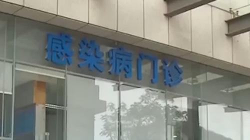 广东首例死亡病例来自肇庆 患者当天确诊当天去世