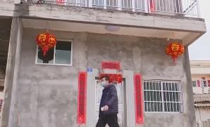 """一线党旗飘:梅州五华 党员村医变""""代购"""" 温暖居家隔离者"""