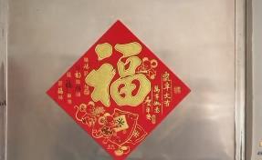 """共同戰""""疫"""":廣州 百余房東響應倡議 減免租金同舟共濟"""