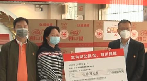 廣州:關愛戰疫醫護人員 愛心食品急送前線