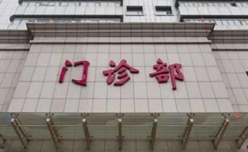 [HD][2020-02-01]今日关注:深圳:已确诊病例中97%为输入性病例