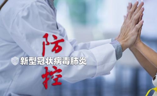 广州:首批23名湖北籍旅客解除隔离