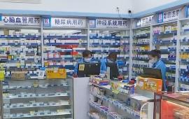 广州:口罩有货啦!这些药店线下也可以购买
